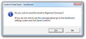 send confirm email message